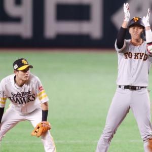 【野球】巨人の貧打は予想通り!?4連敗で露呈した「東京ドームじゃない」上位打線の弱さ  [首都圏の虎★]