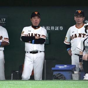 【野球】恥辱の日本S惨敗・巨人が履き違えた「プライド」 総計スコアは「26-4」  [首都圏の虎★]