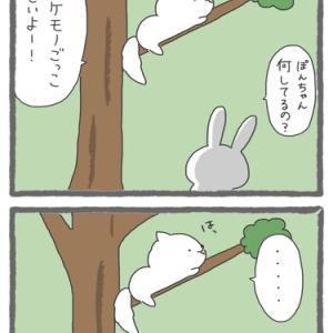 4コマ漫画「助けて」