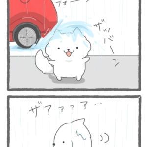 4コマ漫画「しっぽ」