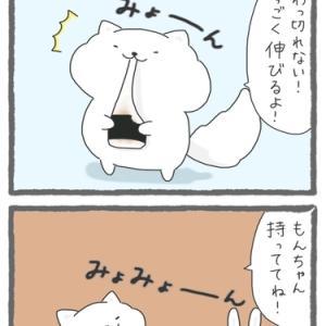 4コマ漫画「おもち」