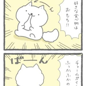 4コマ漫画「はじめまして」