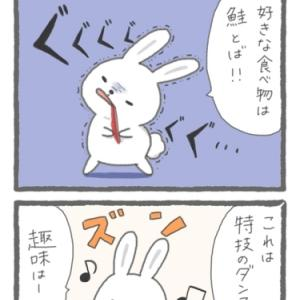 4コマ漫画「もんちゃん」