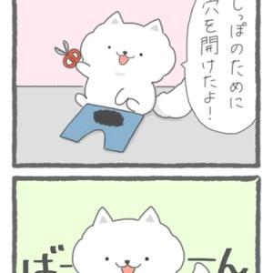 4コマ漫画「オシャレ」