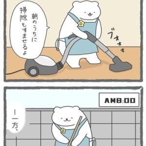 4コマ漫画「しっかり者」