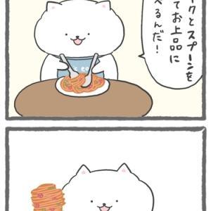 4コマ漫画「お上品」