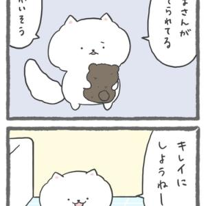 4コマ漫画「くまさん」