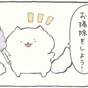 4コマ漫画「お掃除」