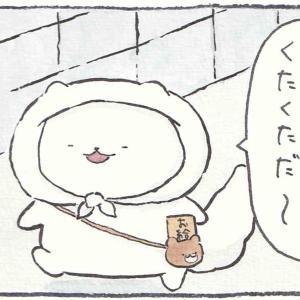 4コマ漫画「うっかり」