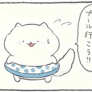 4コマ漫画「うきわ」