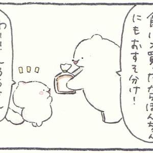 4コマ漫画「食パン」