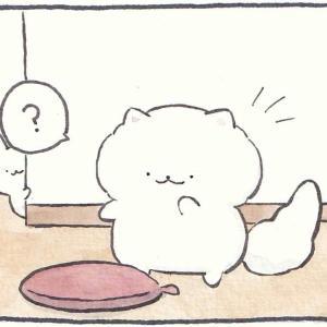 4コマ漫画「ブーブークッション」