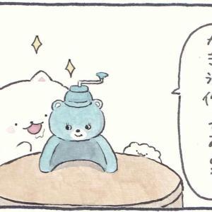 4コマ漫画「かき氷」