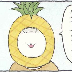 4コマ漫画「顔出しパネル再び」