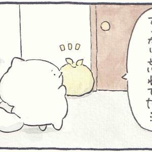 4コマ漫画「ゴミの日」