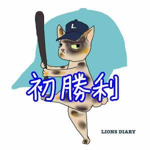 10/28ファーム結果:多和田投手今シーズン初勝利