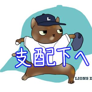 期待の若手投手⑧:出井敏博投手