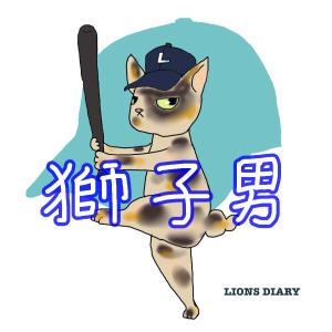 平井投手の好投と若手野手の躍動で勝利