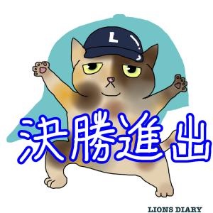 オールスター第1戦:ホームランダービーでも試合でも山川選手が躍動