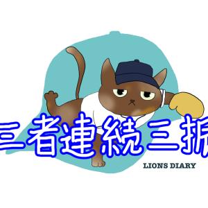 オールスター第2戦:初出場の松本投手が好投!