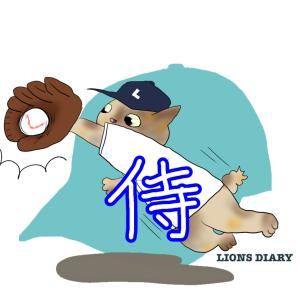侍ジャパン壮行試合に源田選手と平良投手が出場