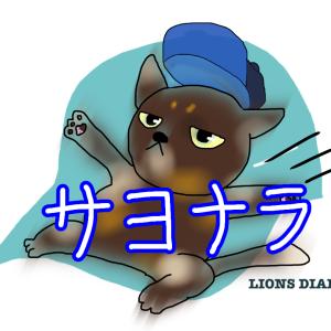 オリンピックドミニカ戦:平良投手と源田選手が勝利に貢献