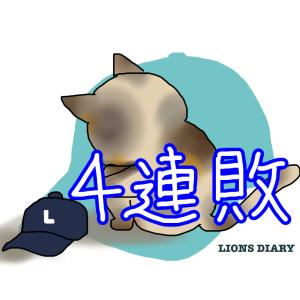 7/31エキシビジョンマッチ:高橋投手が打ち込まれ敗戦