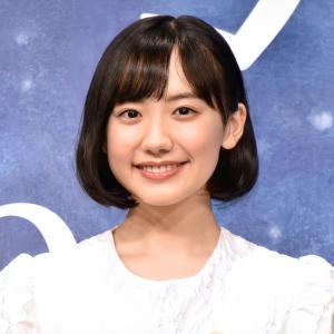 JK芦田愛菜(16)現在の姿が衝撃的すぎると話題