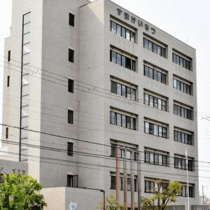 【神戸市】「婚約者が父親を包丁で刺した」と110番通報。45歳自称派遣会社社員の男を逮捕。
