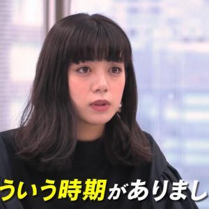 【朗報】池田エライザさんインスタ更新、ガチで大丈夫そう