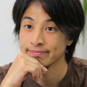 【悲報】ひろゆき、レスバ負けそうになり高須院長にとんでもない言葉を連呼し始める