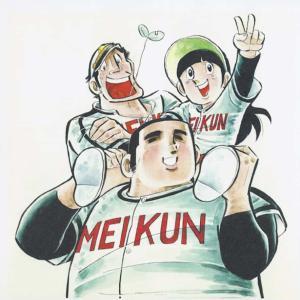 【ドカベン】漫画家の水島新司さんが1日付で引退。所属事務所が同日発表