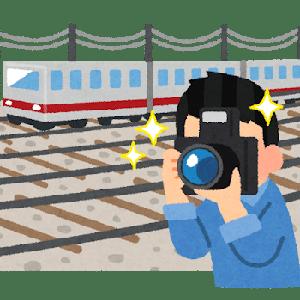 【画像】撮り鉄さん、電車の脅威として公式に扱われてしまうwww
