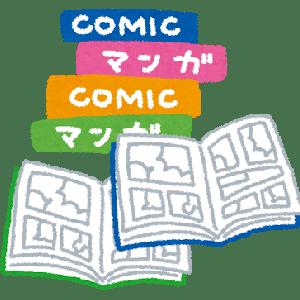 【悲報】漫画バンクさん、ガチのマジで閉鎖する