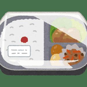 【画像】激安スーパーの弁当、ガチのマジでヤバイwwwww