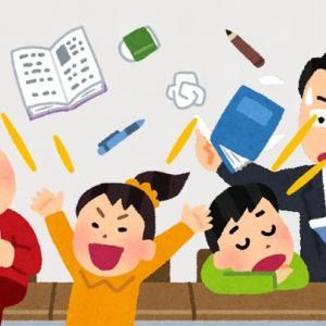 【悲報】ユーチューバー「俺の大学、完全に授業崩壊!」盗撮して晒す→さらにヤバい動画が大量に発覚