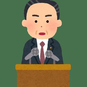 【衝撃】日本の防衛副大臣さん、超A級のネトウヨだった