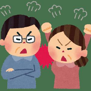 【悲報】夫婦喧嘩で妻が夫に言われて勝てない言葉wwwww