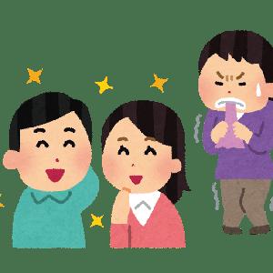【画像】7股してる陽キャさん、彼女のLINEグループを作る→結果www