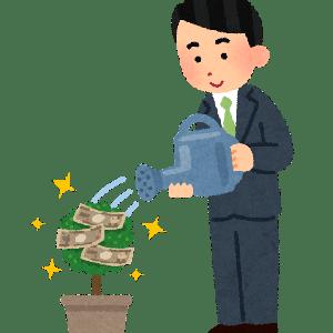 【画像】10万円で投資を始める→衝撃の結果へ