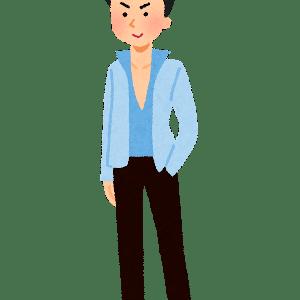 【画像】秋のメンズファッションランキング、もうめちゃくちゃ