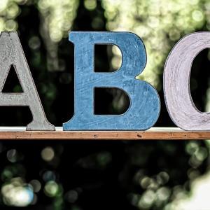 ブログ記事の最適な文字数は?SEOとの関係や目安を解説