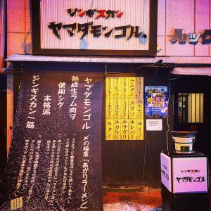 ヤマダモンゴル狸小路店(狸小路周辺/ジンギスカン/豚ホルモン/肉に合うワイン)