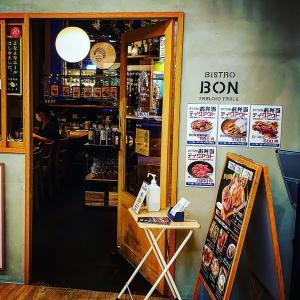 Bistro BON tabloid table(札幌駅周辺/もっきりワイン/肉料理/昼飲み)