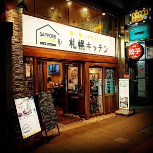 札幌キッチン(札幌駅周辺/クラフトビール/肉×魚)