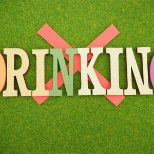 【断酒を続ける方法】継続1カ月経過。