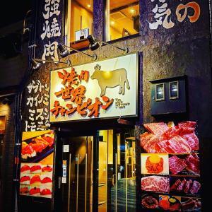 焼肉世界チャンピオン(すすきの周辺/焼肉/元祖一頭買いのお店/A5ランク/和牛)