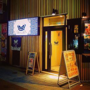北海道めんこい鍋 くまちゃん温泉(すすきの周辺/鍋/くまのコラーゲン/〆も最高)