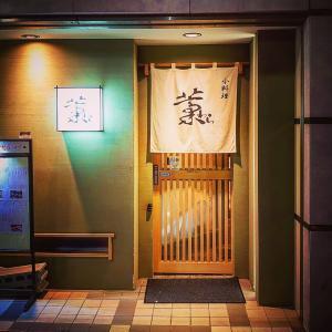 小料理 藁(すすきの周辺/割烹/魚料理/会席料理/上品)