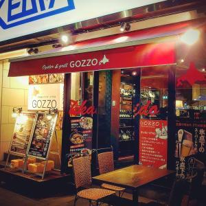 GOZZO(すすきの周辺/牡蠣/肉料理/ダイニングバー/フルーツカクテル)